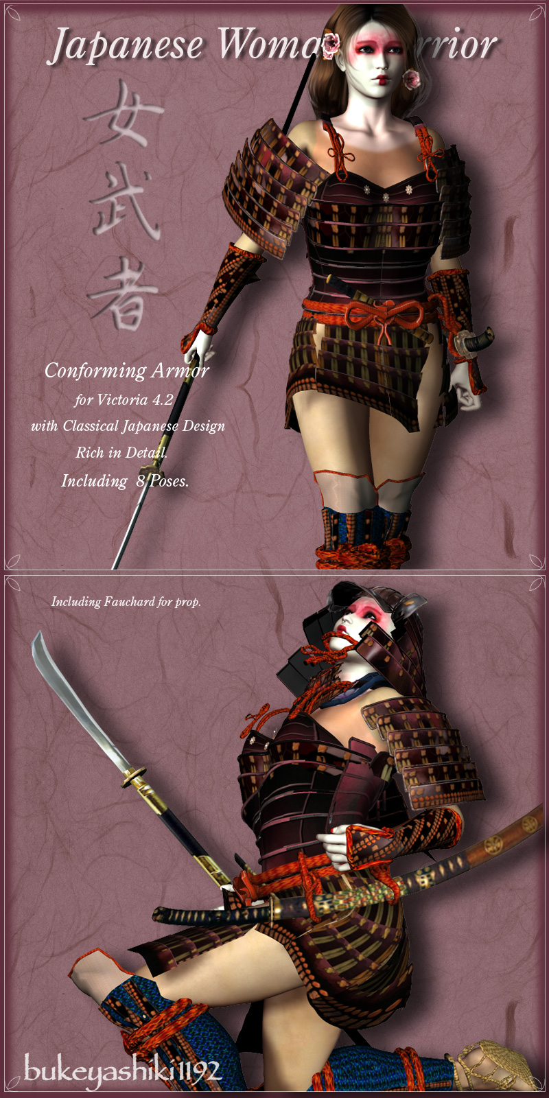 Japanese_Woman_Warrior