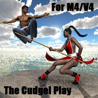 YBlues's Martial Art - The Cudgel Play Poses/Expressions Props/Scenes/Architecture yblues