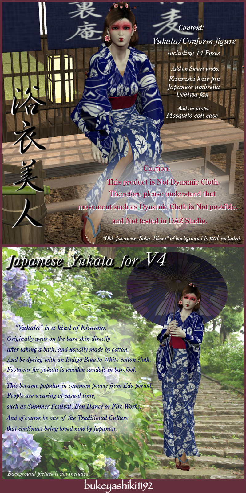Japanese_Yukata_for_V4