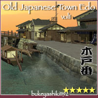 Old Japanese Town Edo vol1 3D Models 3D Figure Essentials sugatak
