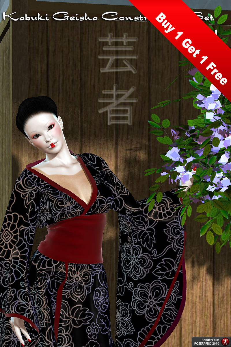 XP Kabuki_Geisha Construction Set Vol. 1