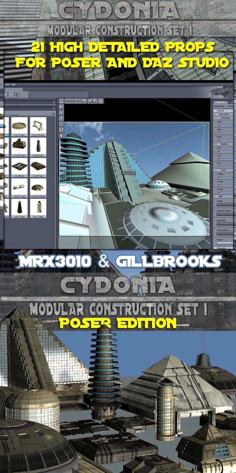 Cydonia Modular Construction Set 1 (Poser and Daz)