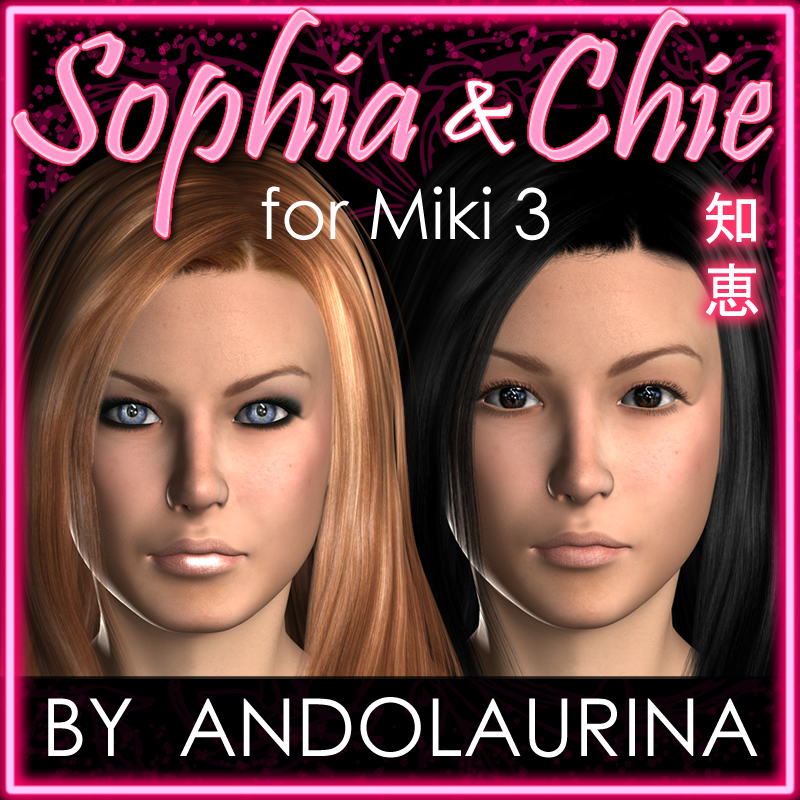 AA Sophia and Chie for Miki 3