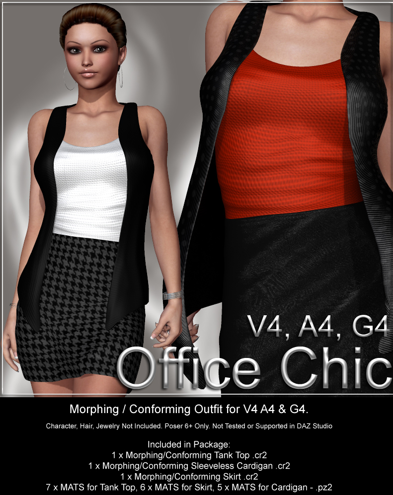 Office Chic V4 A4 G4