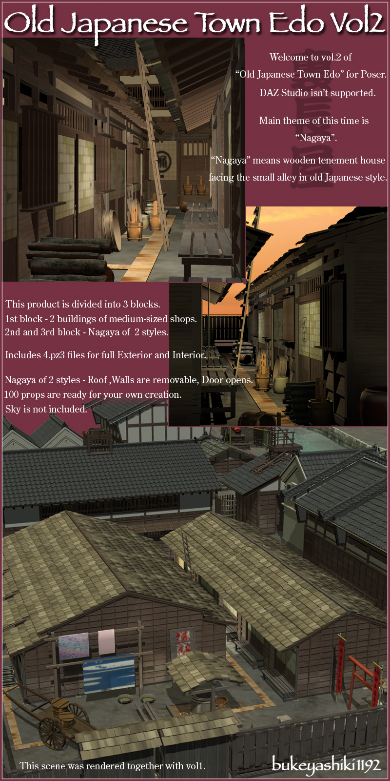 Old Japanese Town Edo vol2