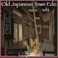 Old Japanese Town Edo vol2 3D Models 3D Figure Essentials sugatak
