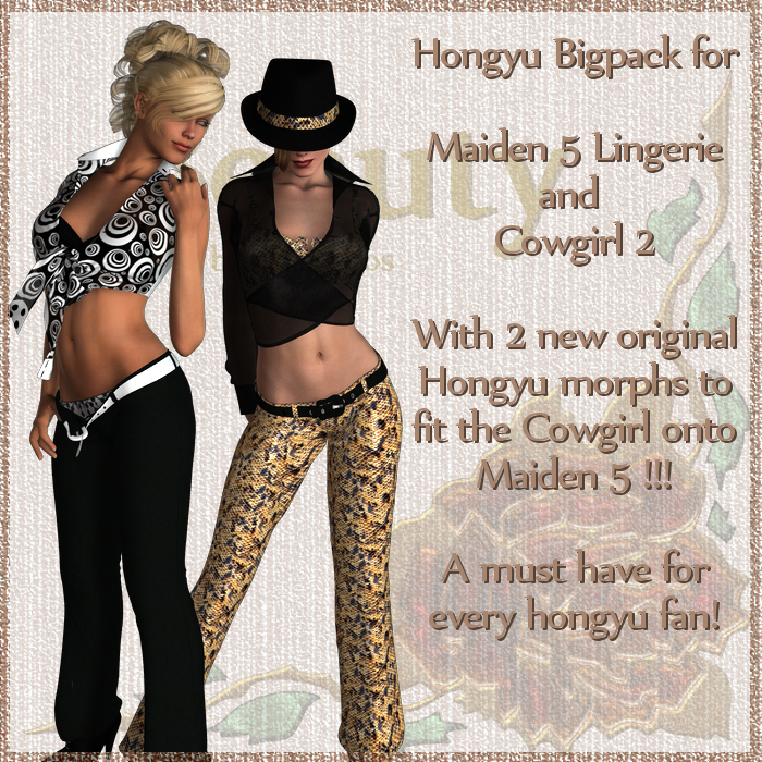 Beauty HongyuPack for Cowgirl 2 and Maiden V