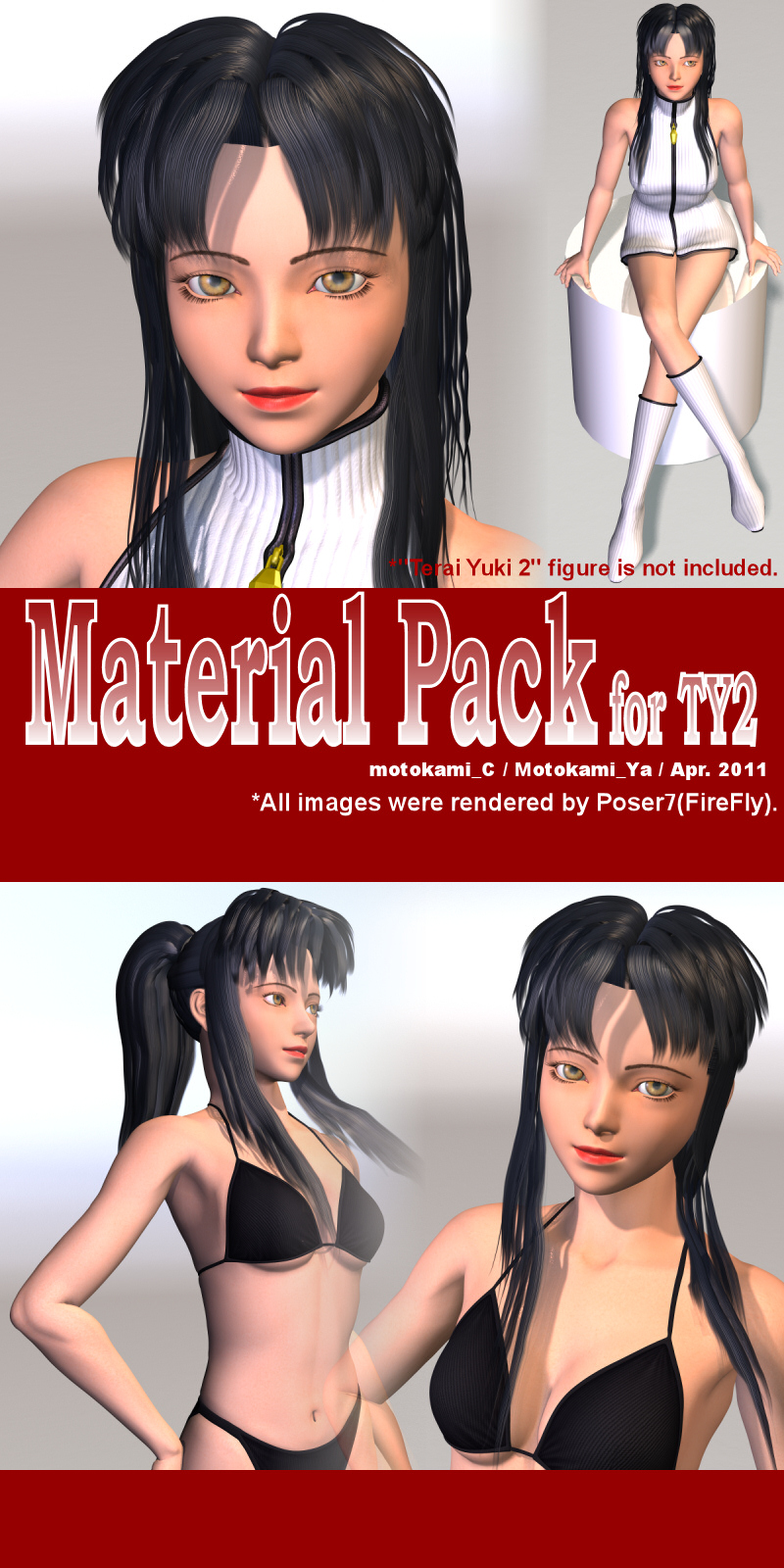Material Pack for TY2