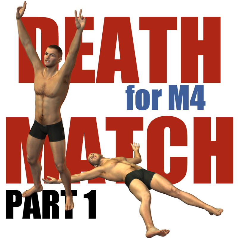 Deathmatch for M4 - part 1