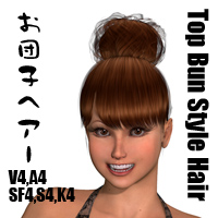 SM_Top Bun Style 3D Figure Essentials MayaX