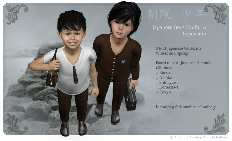 K4 Boys Japanese uniform expansion