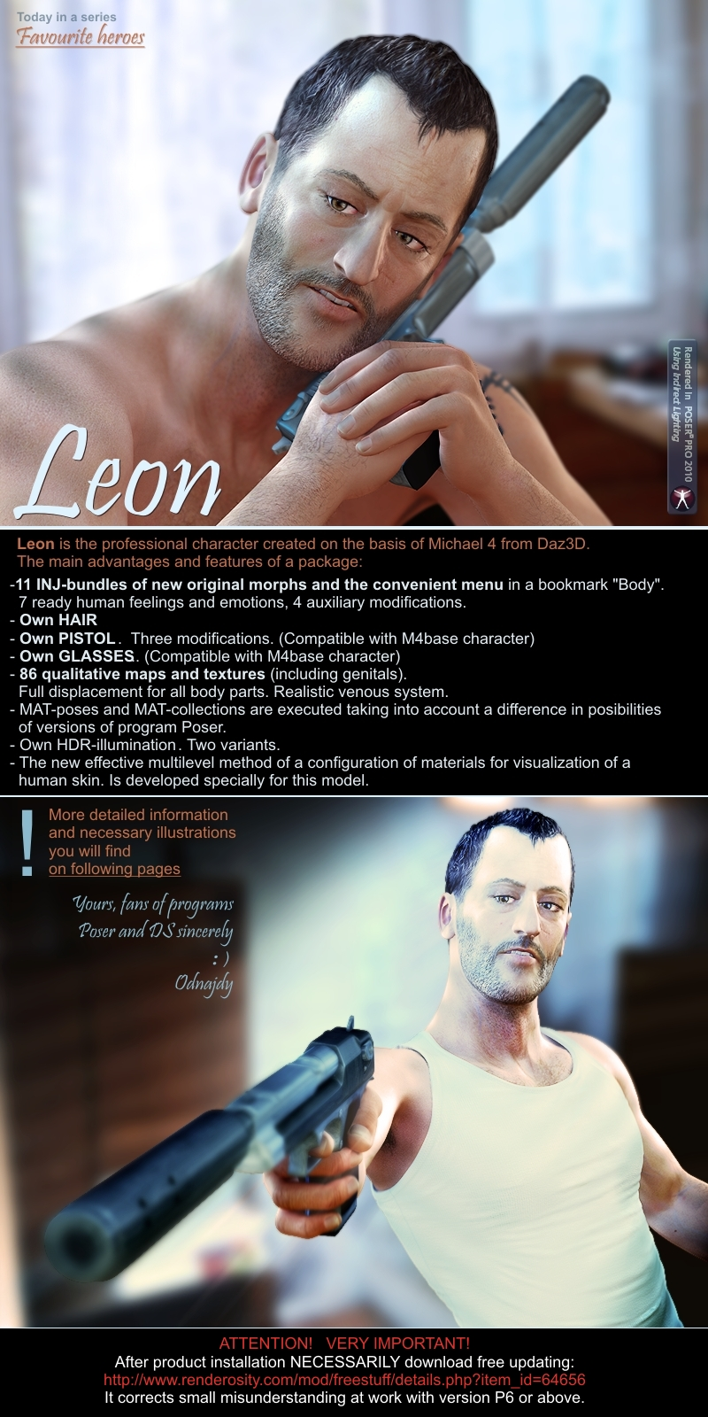 Leon_for_M4