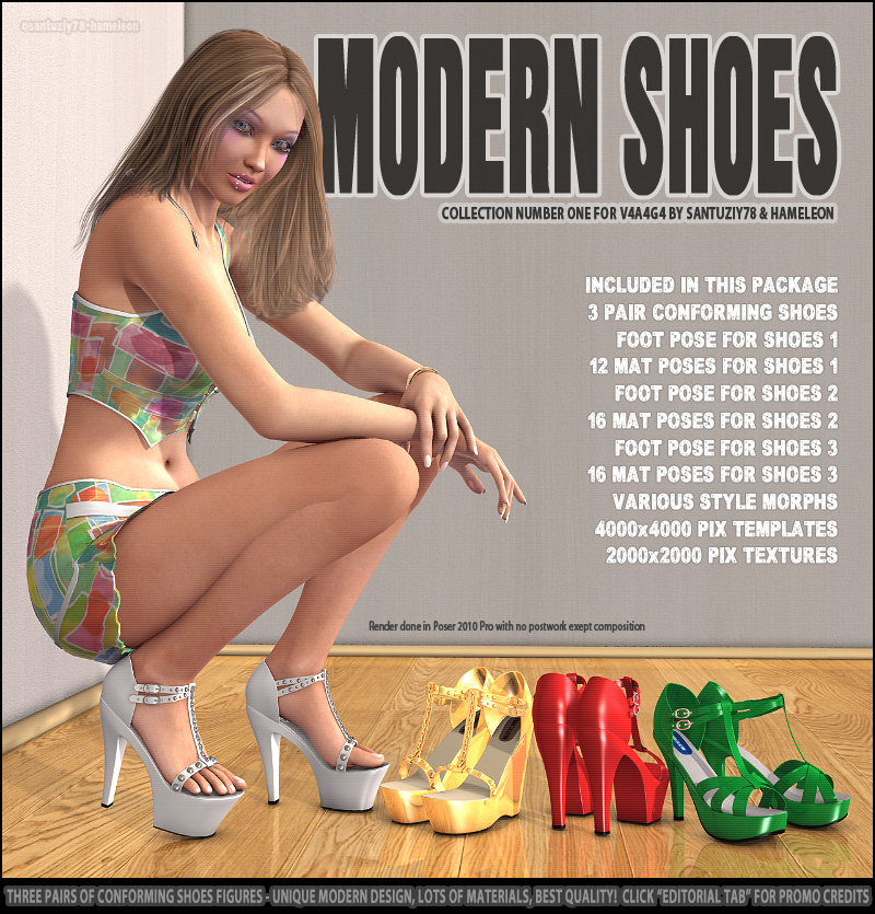 Modern Shoes Collection