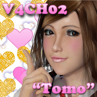 Tomo_V4Conforming Head 3D Figure Essentials MayaX