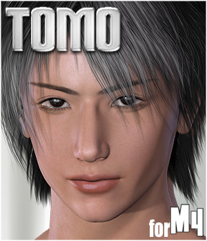 Tomo for M4 3D Models 3D Figure Essentials fu-minn