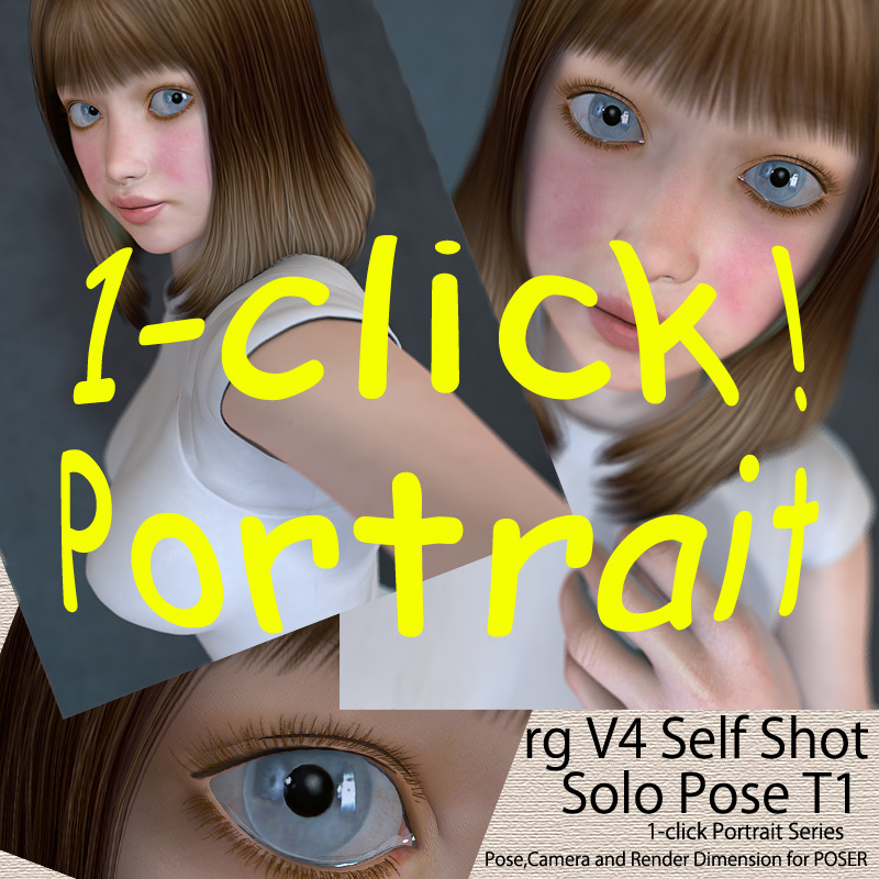 rg V4 SelfShot SoloPose T1