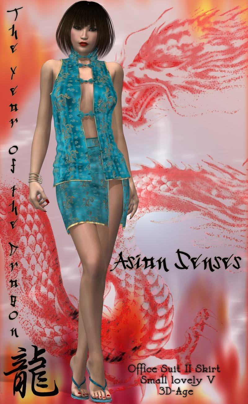 Asian Senses - The year of the Dragon - Small Lovely V & Office Suit II