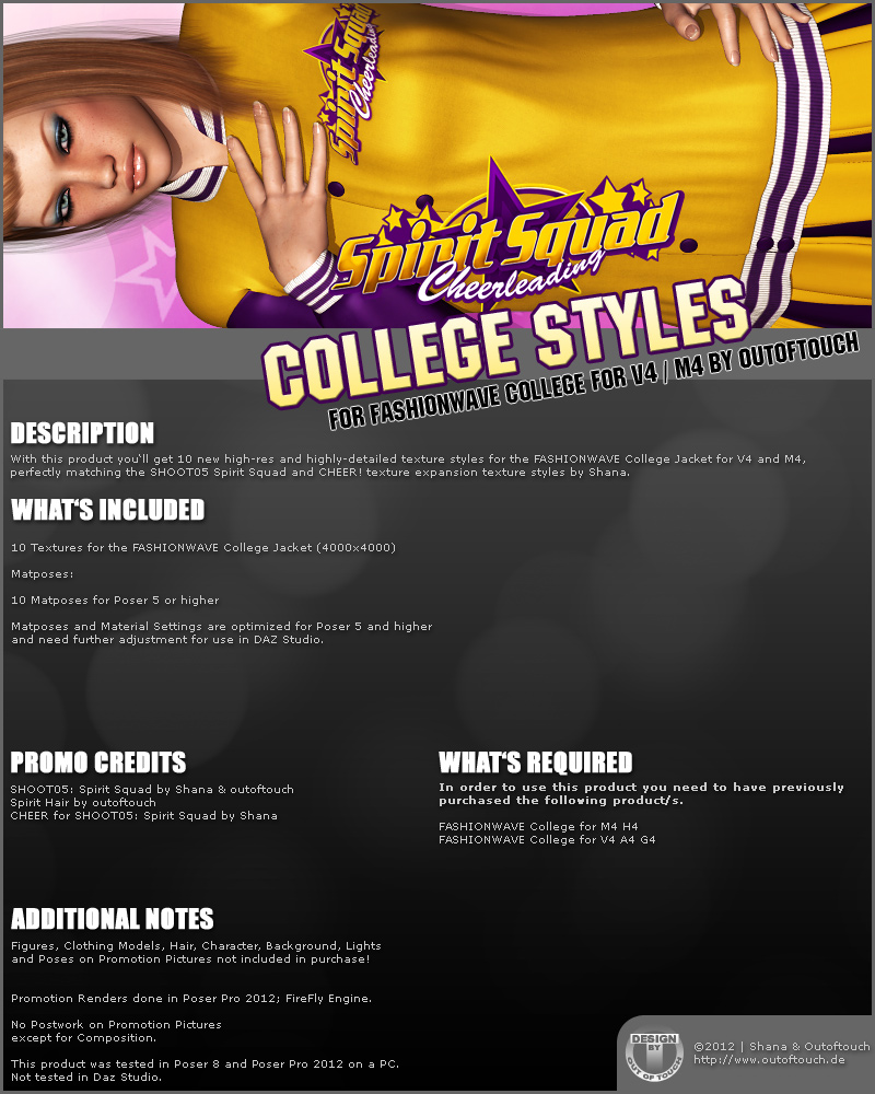 SPIRIT SQUAD COLLEGE STYLE for FASHIONWAVE College