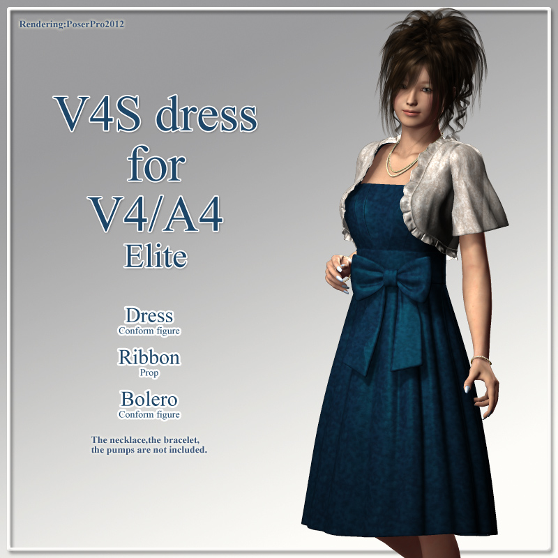 V4S dress for V4A4 by kobamax