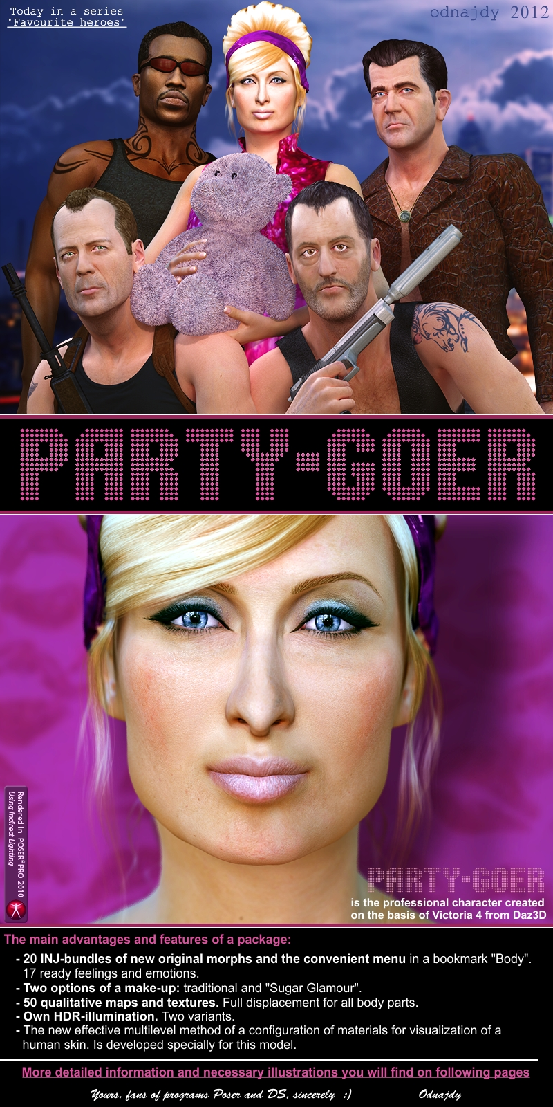 PARTY-GOER for V4.2