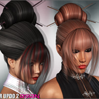Super Updo 2 - Asian image 4