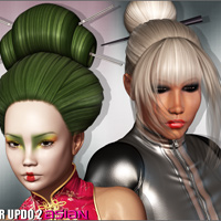 Super Updo 2 - Asian image 7