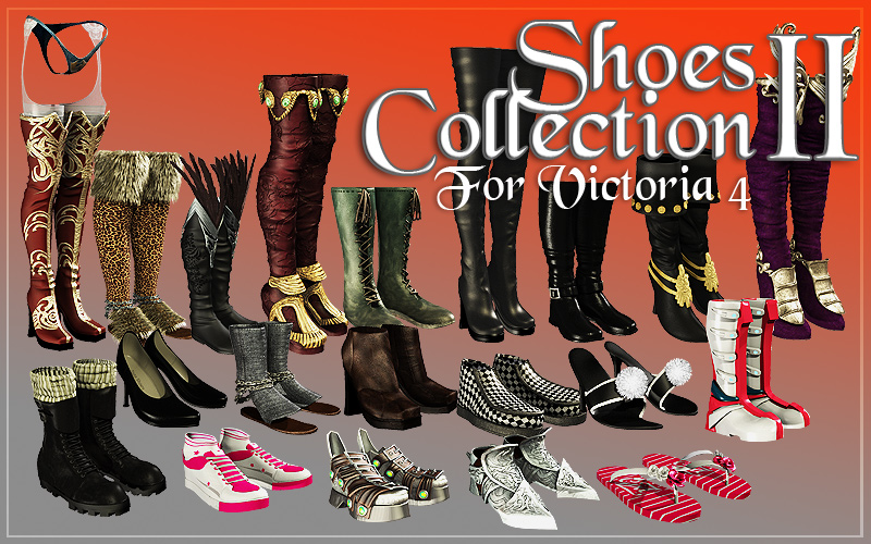 Powerage's Shoes Collection II