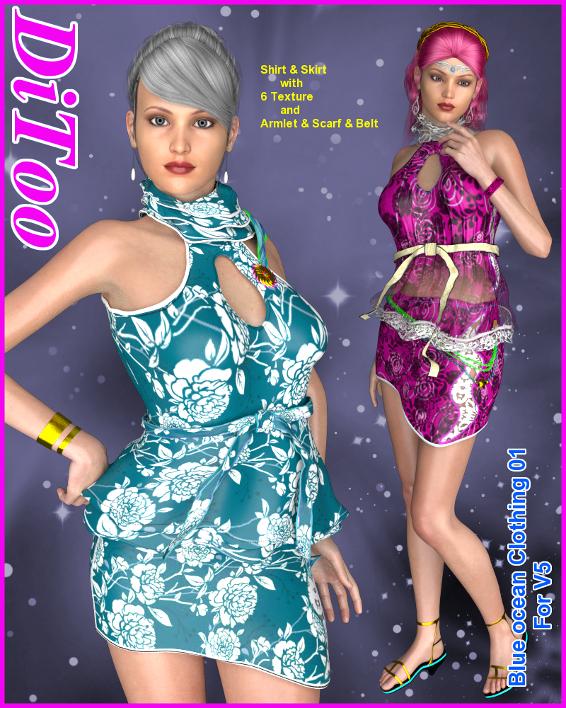 Blue ocean Clothing 01 For V5
