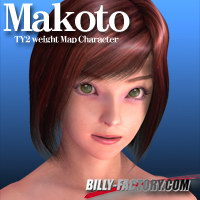 TY2 Custom Character Makoto 3D Figure Essentials billy-t