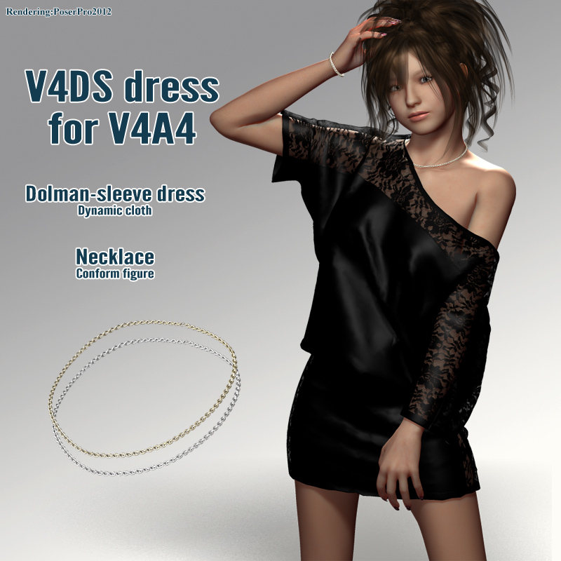 V4DS dress for V4A4