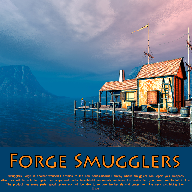 Forge Smugglers