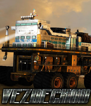 Vezdechod - The Land Cruiser 3D Models Cybertenko