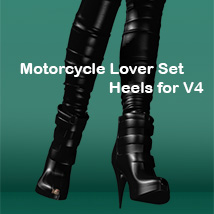 MotorcycleLoverSet_Heels 3D Figure Essentials 2Fingers